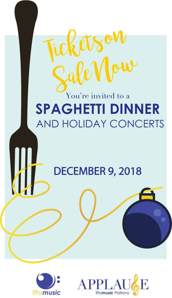 SpaghettiDinnerInvite